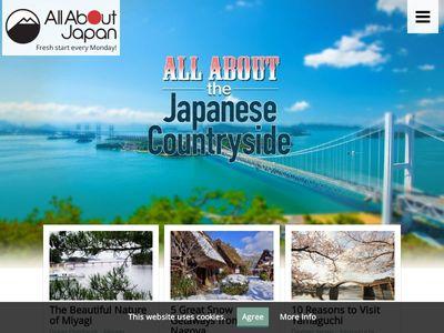 Google Japan LLC