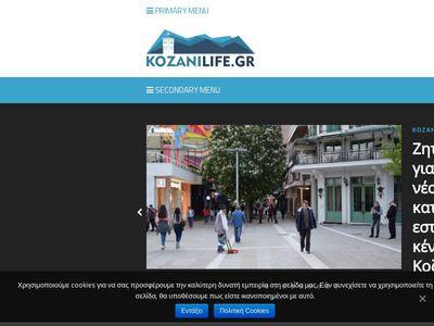 KOZANILIFE.GR: Το πλήρέστερο ενημερωτικό Portal