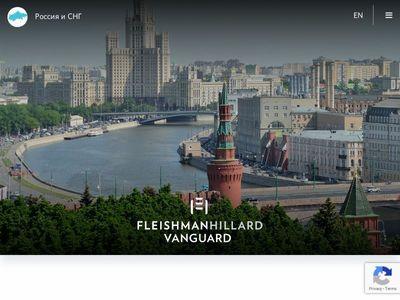 FleishmanHillard Inc.