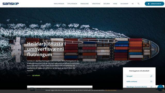 Samskip Logistics Inc.