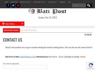 Bati Post