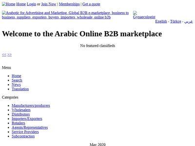 Arabotic