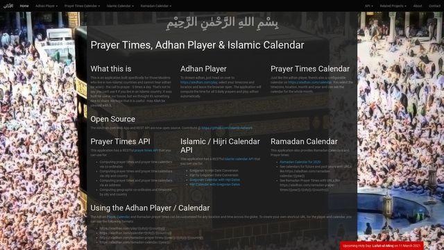 Adhan Player