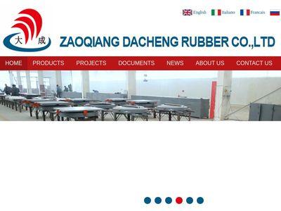 Dacheng Rubber Co., Ltd