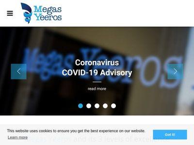 MEGAS YEEROS(r) LLC