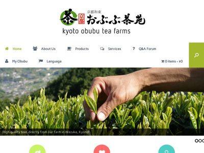 Kyoto Obubu Tea Farms, LLC
