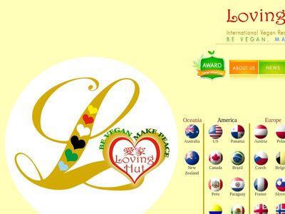 Loving Hut International Company, Ltd.