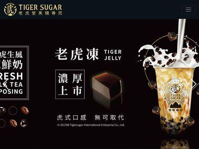 Tigersugar International Enterprise Co., Ltd.
