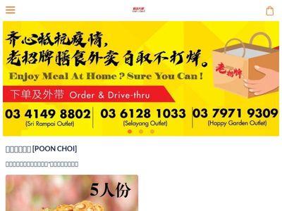 Canton Kitchen Sdn Bhd.