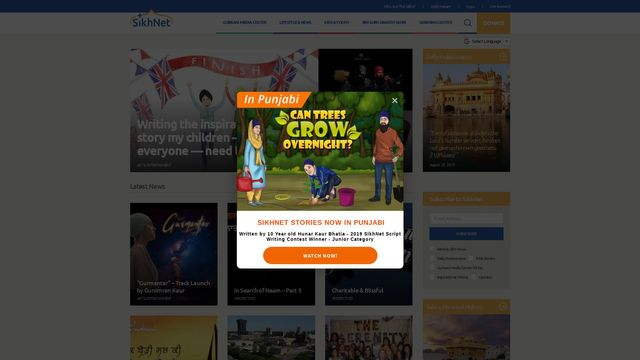 SikhNet, Inc.