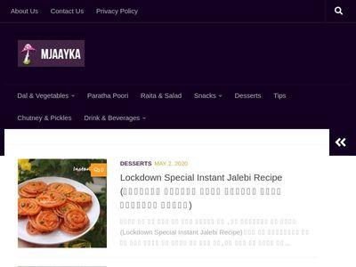 Mjaayka.com: Indian Vegetarian food Recipes in Hindi