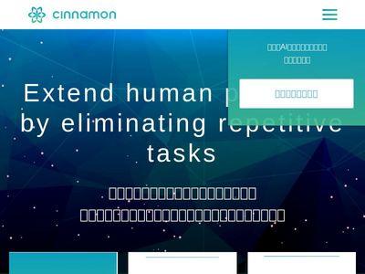 Cinnamon, Inc.