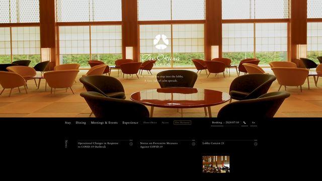 Hotel Okura Tokyo Co., Ltd.