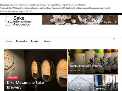 Homare Sake Brewery Co., Ltd.