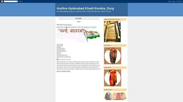 Andhra Hyderabad Khadi Kendra, Durg