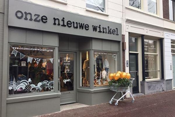 Onze Nieuwe Winkel Gouda