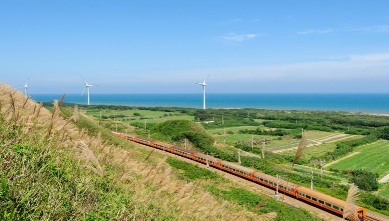 railway engineering