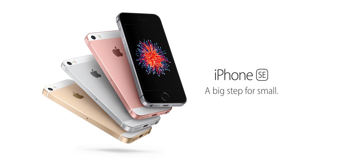 iPhone SE и iPad Pro