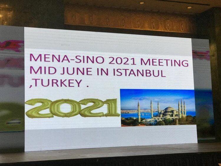 MENA-SINO 2021 derneğimizin katkılarıyla İstanbul'da yapılacaktır.