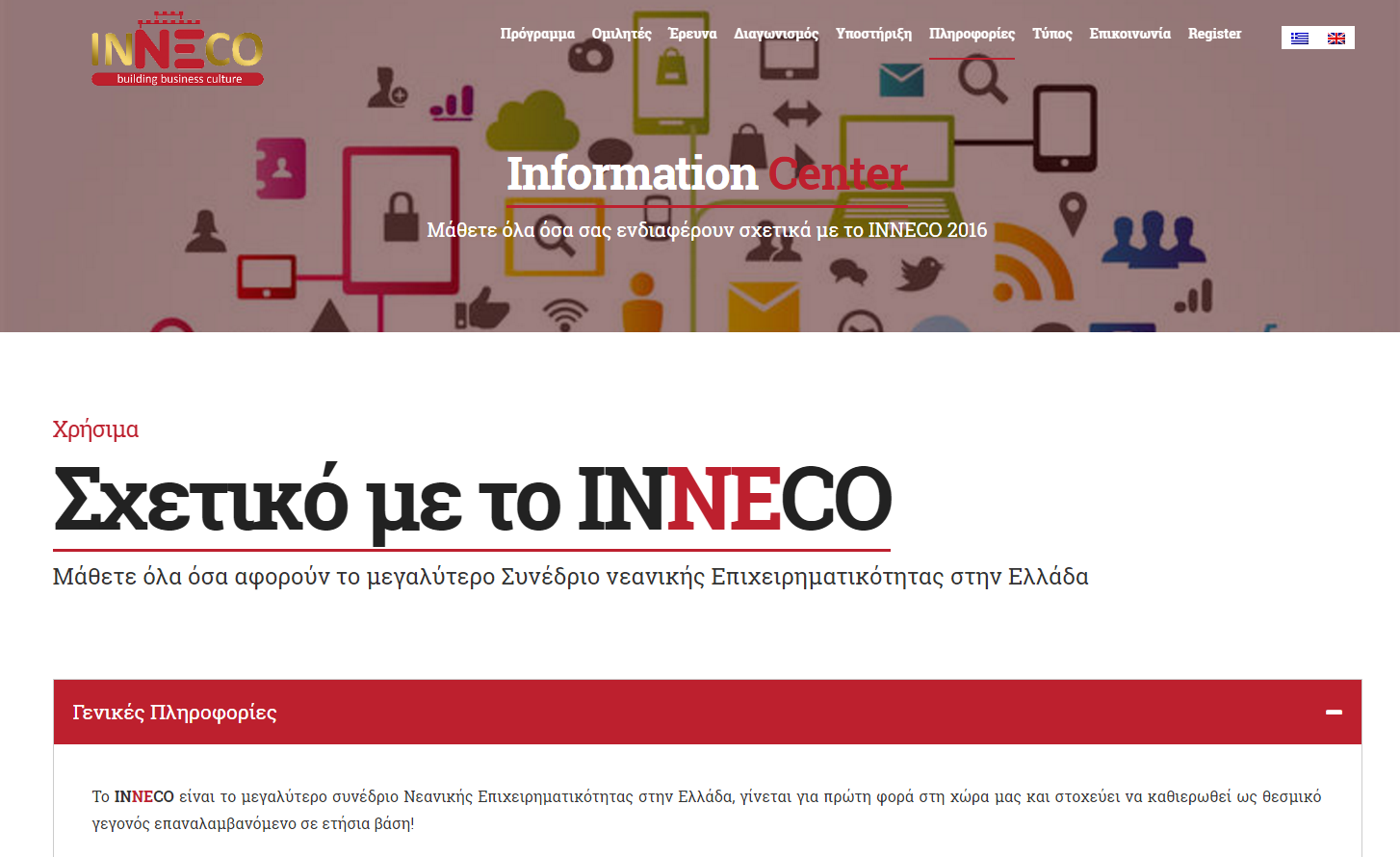 inneco About