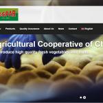 Nespar Agricultural