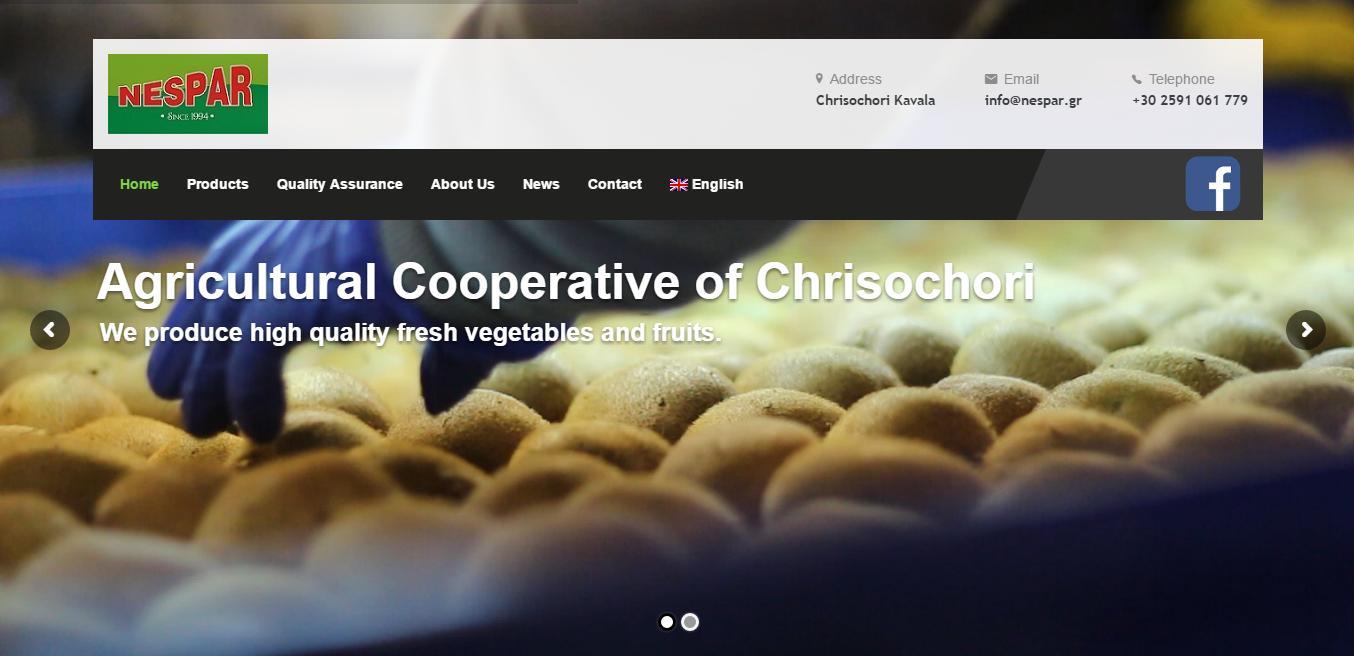 Nespar Agricultural Front Page