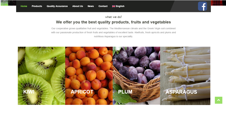 Nespar Agricultural Products