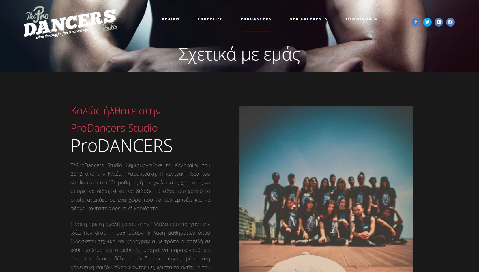 prodancers about