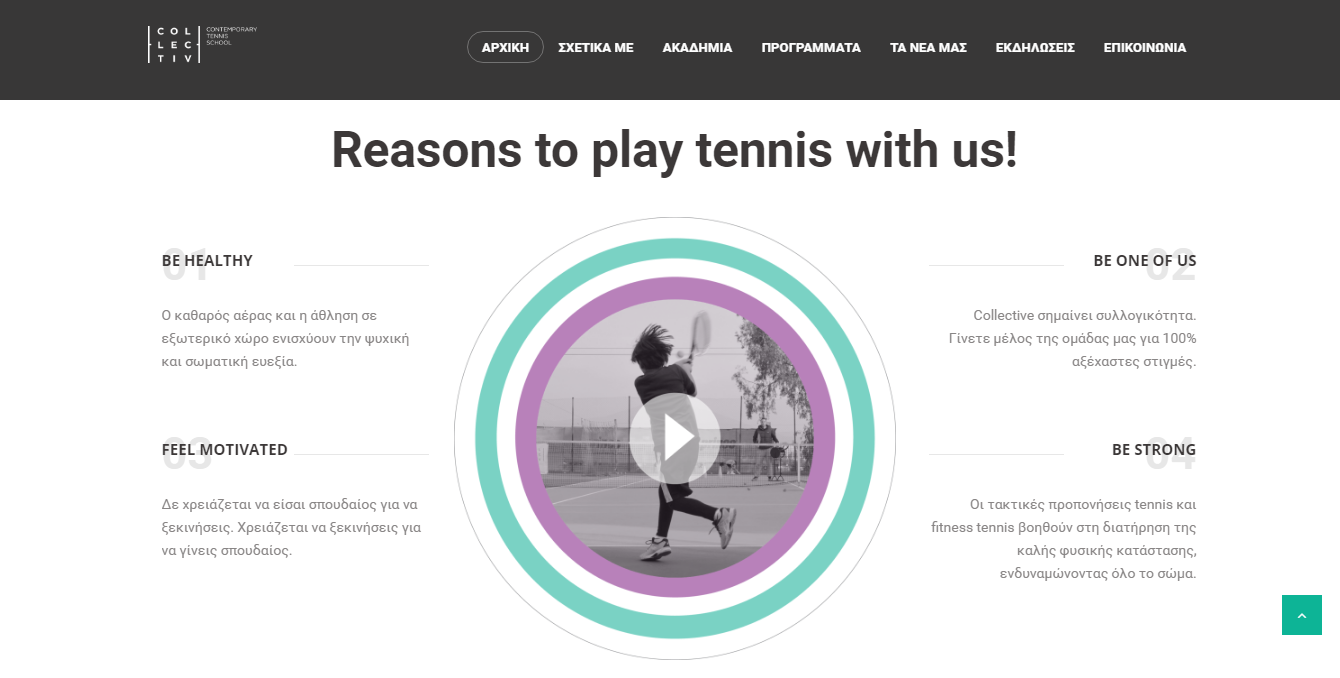 Collective Tennis