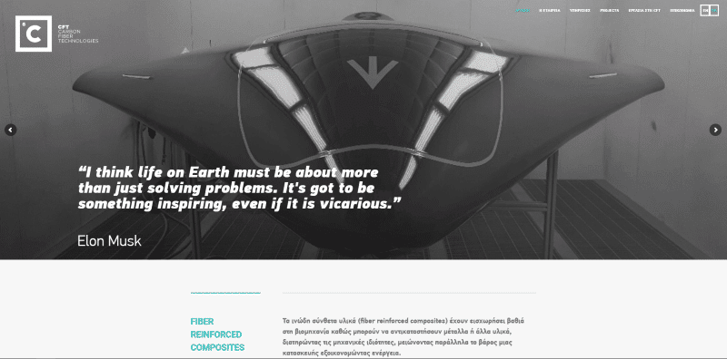 carbon fiber technologies - web design