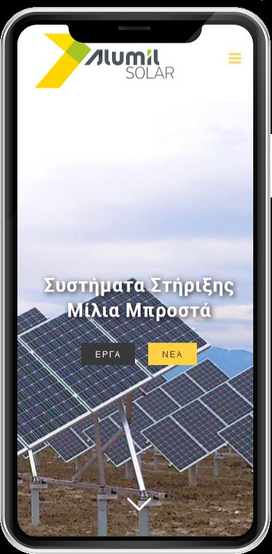 alumil-solar–portfolio
