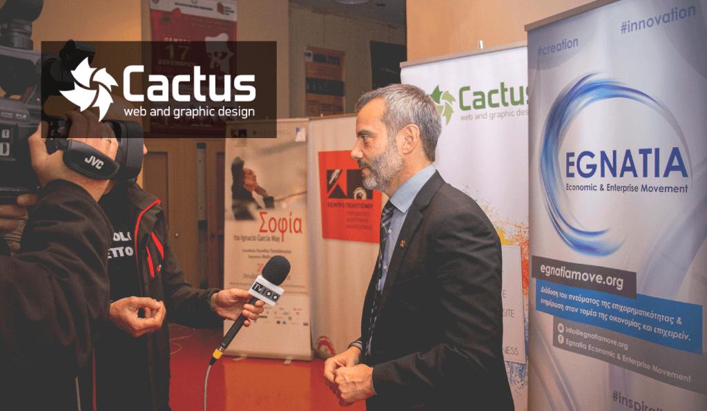 Egnatia Economic & Enterprise Movement