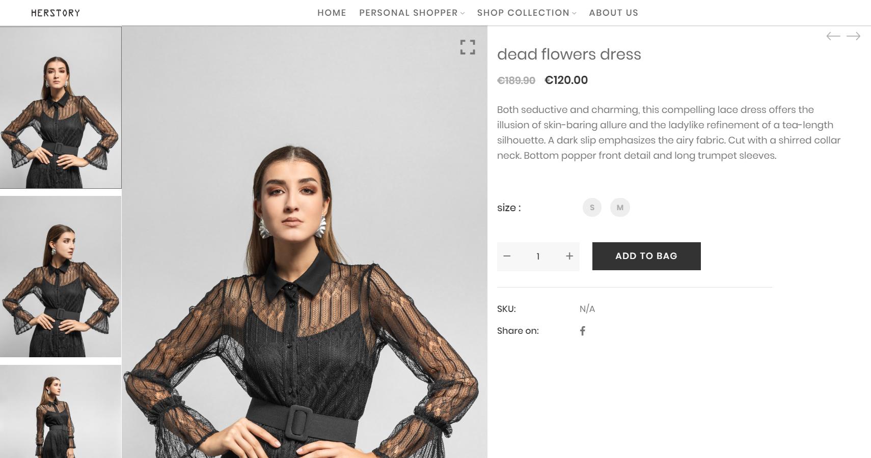 Ηλεκτρονικό κατάστημα ρούχων