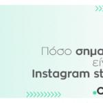 instagram_stories