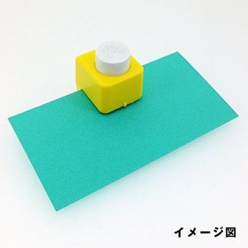 Carl Craft mini Craft Paper punch, Butterfly (CN12085) - 3
