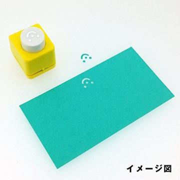 Carl Craft mini Craft Paper punch, Butterfly (CN12085) - 4