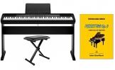 CASIO CDP 130 Pianoforte digitale 88 tasti pesati, completo di supporto e panca in metallo. - 1