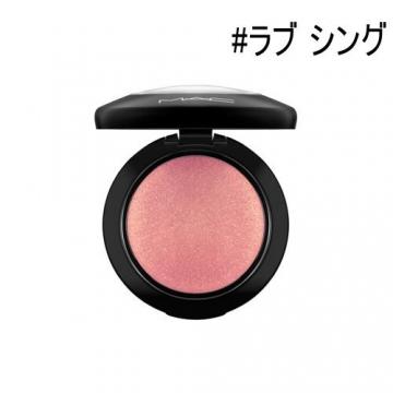 Mac Mineralize Blush Love Thing - 6 gr - 1