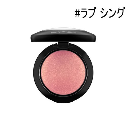 Mac Mineralize Blush Love Thing - 6 gr - 1