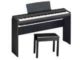 Pianoforte digitale Yamaha P125tasti pesati Home Bundle mobili con supporto e Bench - 1