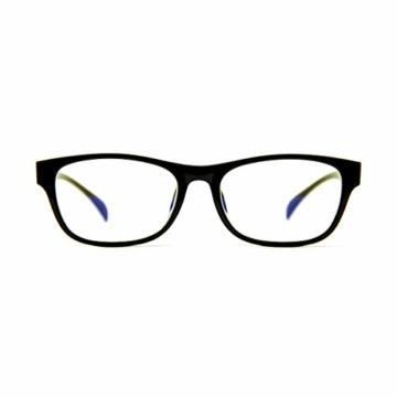 Pixel Gaming Pack, Soluzione per Il Gamer: Minor Stanchezza e Affaticamento, Protezione Occhi Grazie a Occhiali con Filtro Luce Blu e Raggi UV, Poggiapolso Ergonomico, Integratore Occhi. novità!! - 5