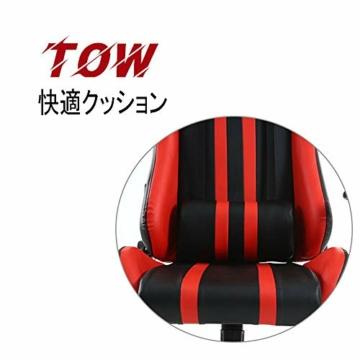Pc Gaming Sedia ergonomica Gaming Chair Corsa Sedia da Ufficio Stile con con Il più Grande ad Alta dello Schienale e bracciolo Cuscino ingrandita - 5