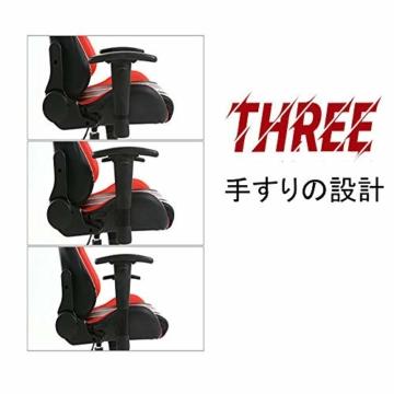 Pc Gaming Sedia ergonomica Gaming Chair Corsa Sedia da Ufficio Stile con con Il più Grande ad Alta dello Schienale e bracciolo Cuscino ingrandita - 6