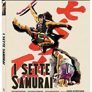 I Sette Samurai (Spec. Edit.) ( Box 3 Br) Best Sellers