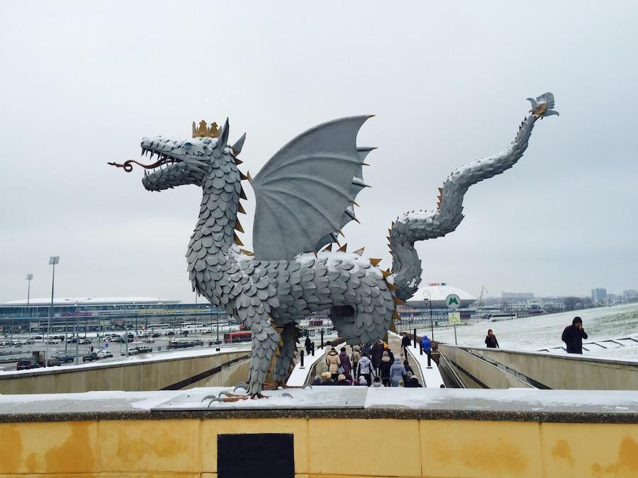 казанский дракон