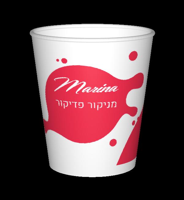 כוסות ממותגות בעיצוב אישי, גודל 8 אוז, דגם שובב