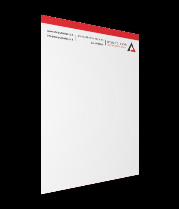 נייר מכתבים בעיצוב אישי, גודל A5, דגם סולידי