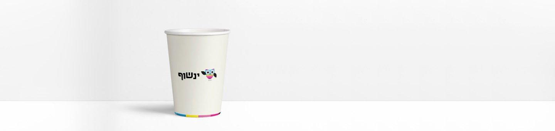 עיצוב כוסות ממותגות אונליין