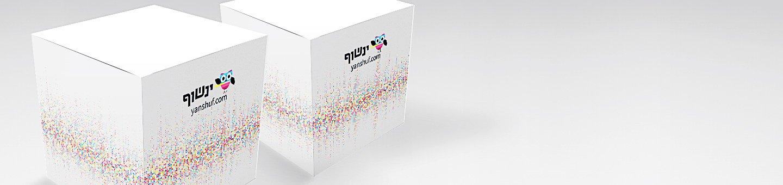 עיצוב קופסאות למתנות אונליין