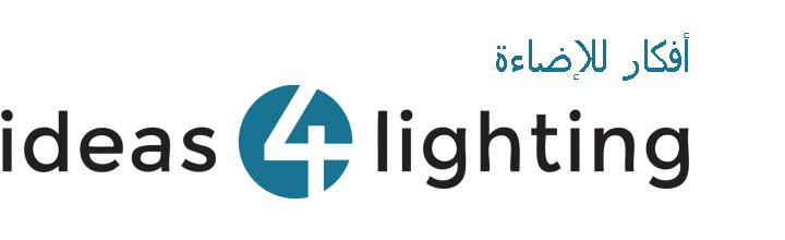 ideas4lighting   الإمارات